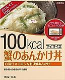 大塚食品 マイサイズ 蟹のあんかけ丼 150g×10個