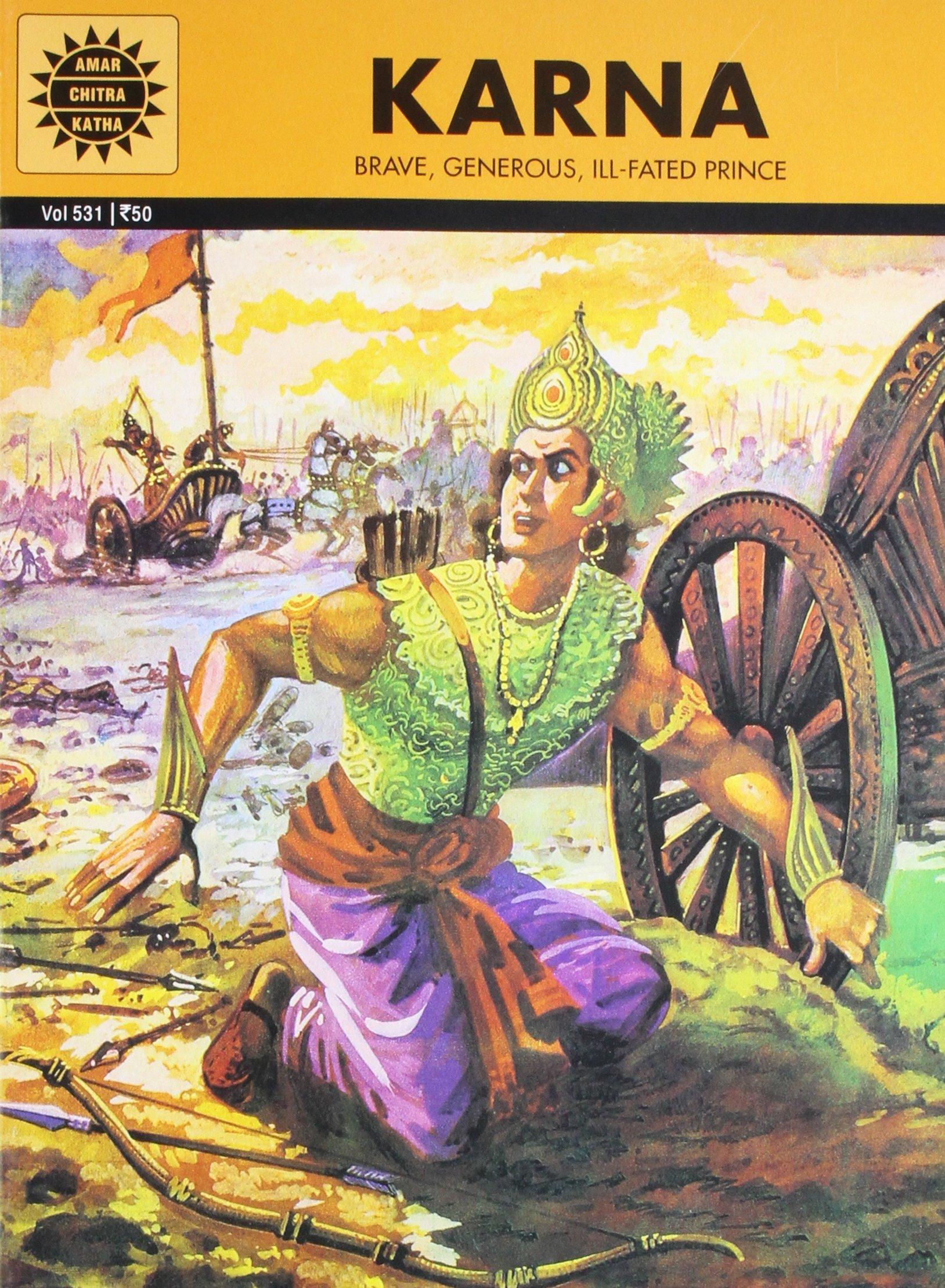 Karna 531 Kamala Chandrakant 9788189999490 Amazon Com Books
