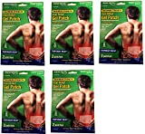Maximum Strength Pain Relief Lidocaine Gel Patches, 5 Packs of 2