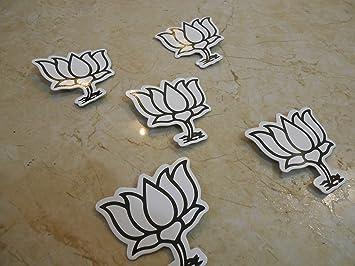 Buy Samriddhi B J P Party Logo Symbol Sign Badge Online At Low