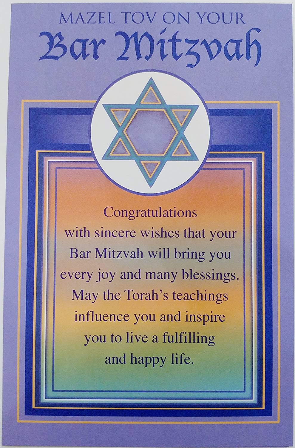 Amazon Mazel Tov On Your Bar Mitzvah Greeting Card