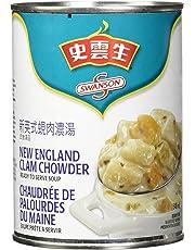 Swanson New England Clam Chowder Soup, 540ml