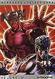 Ken il guerriero: 22