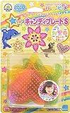 パーラービーズ キャンディプレートS 80-26012