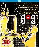 Gog (3-D) (1954) [Blu-ray]