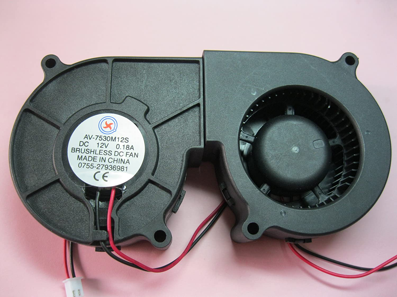 2 pcs Brushless DC Blower Fan 7530S 12V 2 Wires 75x75x30mm Sleeve-Bearing Skywalking