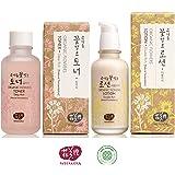 Whamisa Natural Fermentation Organic Flowers Toner & Lotion Skin Care Set + Organic Flowers Foaming Gel & A Sample Kit of 8