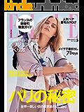 ELLE Japon (エルジャポン) 2018年 05月号 [雑誌]