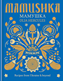 Mamushka: Recipes from Ukraine & beyond (English Edition)