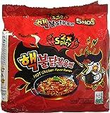 Samyang 2X Spicy Hot Chicken Flavor Ramen, 4.9oz (Pack of 5)