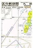 JAPA-506 九州:区分航空図