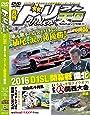 ドリフト天国 DVD Vol.106
