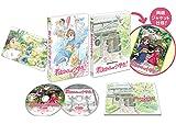 劇場版 若おかみは小学生! 【初回生産限定】Blu-ray コレクターズ・エディション(2枚組)