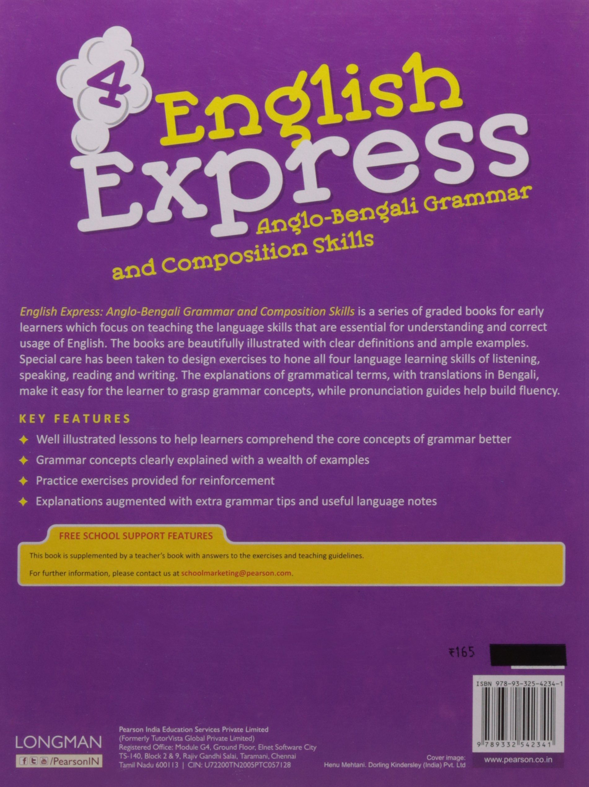 English Express 4 (Anglo-Bengali): Amazon in: P C Das: Books