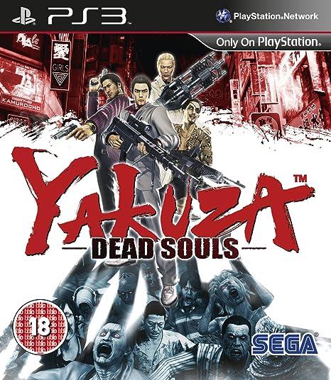 Yakuza Dead Souls (PS3) at amazon