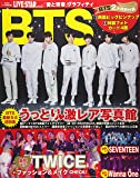 LIVE・STAR(3) 2018年 11 月号 [雑誌]: ポポロ 別冊