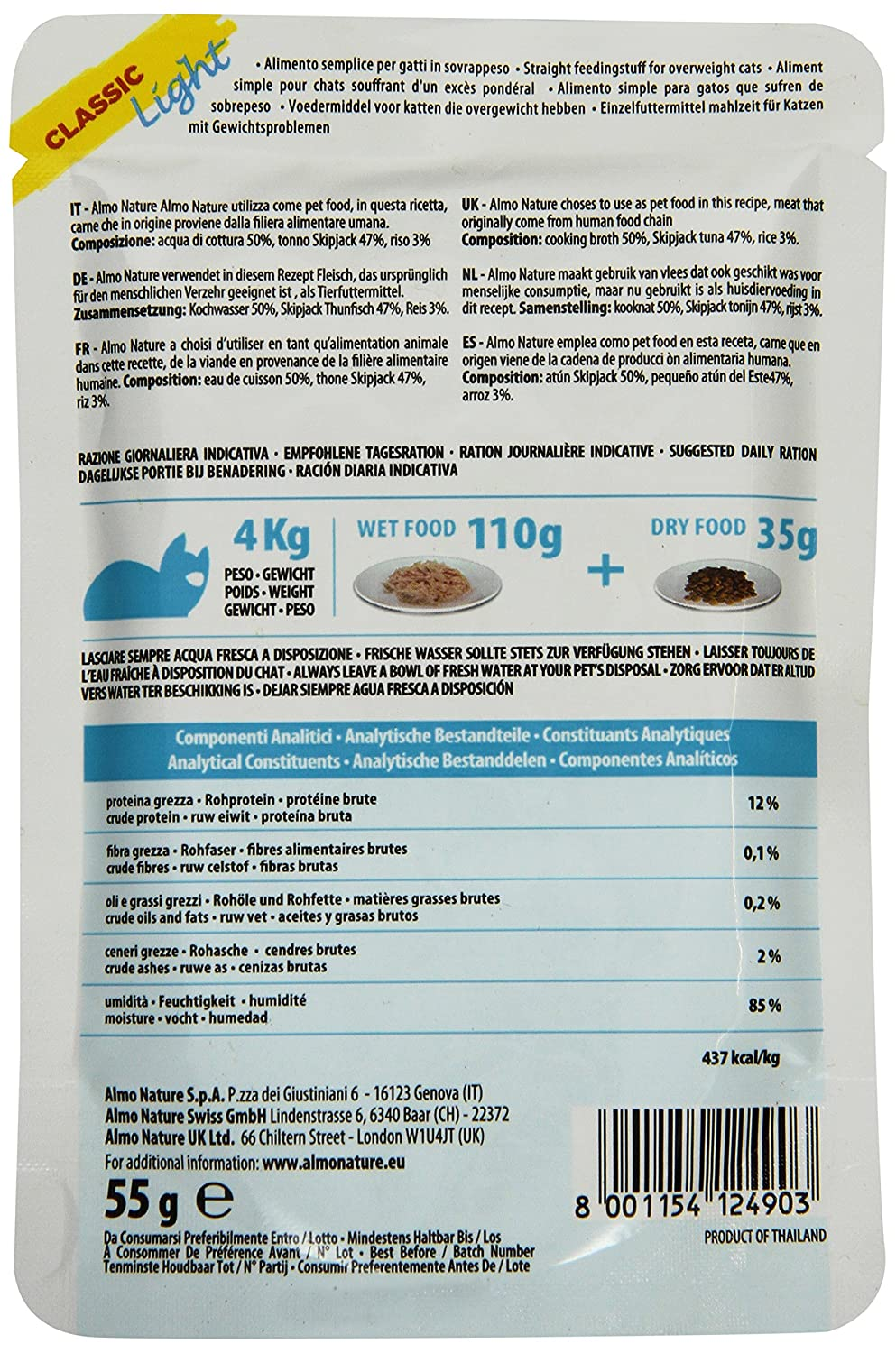 Almo Nature HFC Light Wet Cat Food Pouch with Skip Jack Tuna (Pack of 24  x55g)