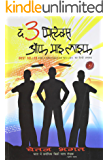 The 3 Mistakes of My Life (Hindi Edition)