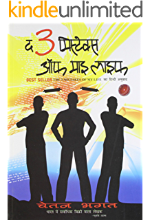 Ebook free point someone hindi download five