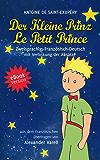 Der kleine Prinz / Le Petit Prince. eBook. Zweisprachig: Französisch-Deutsch. Mit Verlinkung der Absätze (French Edition)