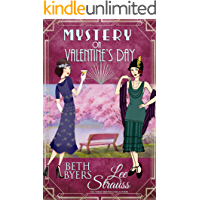 Mystery on Valentine's Day: a Ginger Gold & Violet Carlyle Mystery short story