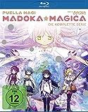 Madoka Magica - Komplettbox [Blu-ray]