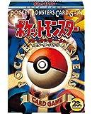 ポケモンカードゲームXY BREAK ポケットモンスター カードゲームスターターパック