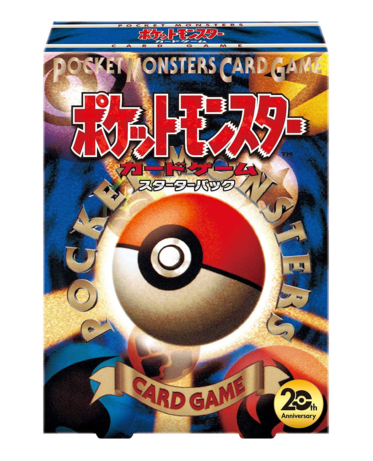 Pokemon card game XY BREAK Pocket Monsters Card game starter pack. by Pok?on
