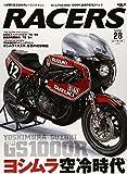 RACERS Vol.28YOSHIMURA SUZUKI XR69 GS1000R (SAN-EI MOOK)