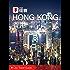 穷游锦囊:香港