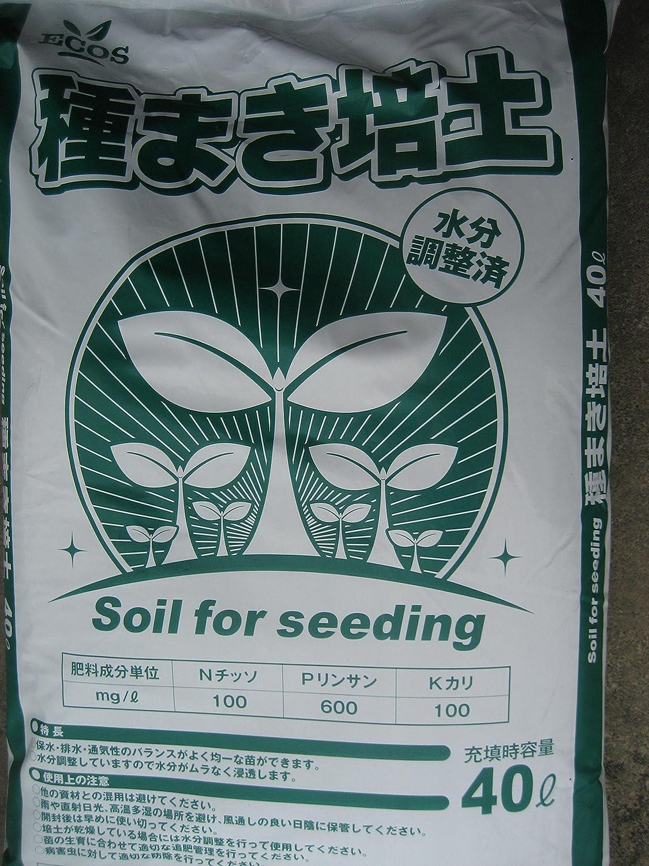 種まき培土 N100