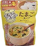 アマノフーズ きょうのスープ たまごスープ 5食P×4個