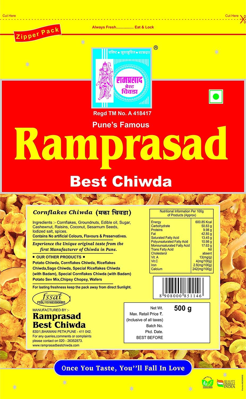 Ramprasad Best Chiwda, Pune Cornflakes Chiwda, 500g