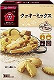 日清お菓子百科 クッキーミックス 200g×6個