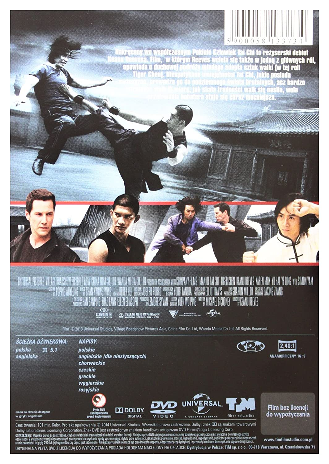Amazon.com: Man of Tai Chi [DVD] (English audio. English ...