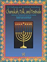 Jewish Festival Songs: 21 Well-Known Hebrew