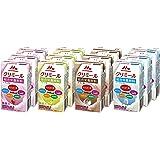 クリミール 4種類(ヨーグルト味、いちご味、コーヒー味、バナナ味)×3本 (計12本) セット