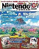 Nintendo DREAM(ニンテンドードリーム) 2019年 08月号 [雑誌]