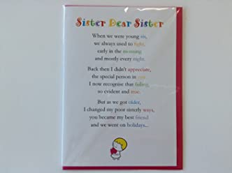 Sister Dear Sister - Cute Sister Dear Sister Luxury Greetings Cards by Clarabelle Cards 5 x 7 inches