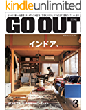 GO OUT (ゴーアウト) 2018年 3月号 [雑誌]