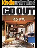 GO OUT (ゴーアウト) 2018年 3月号 [雑誌]