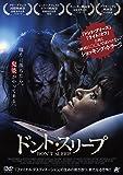 ドント・スリープ [DVD]