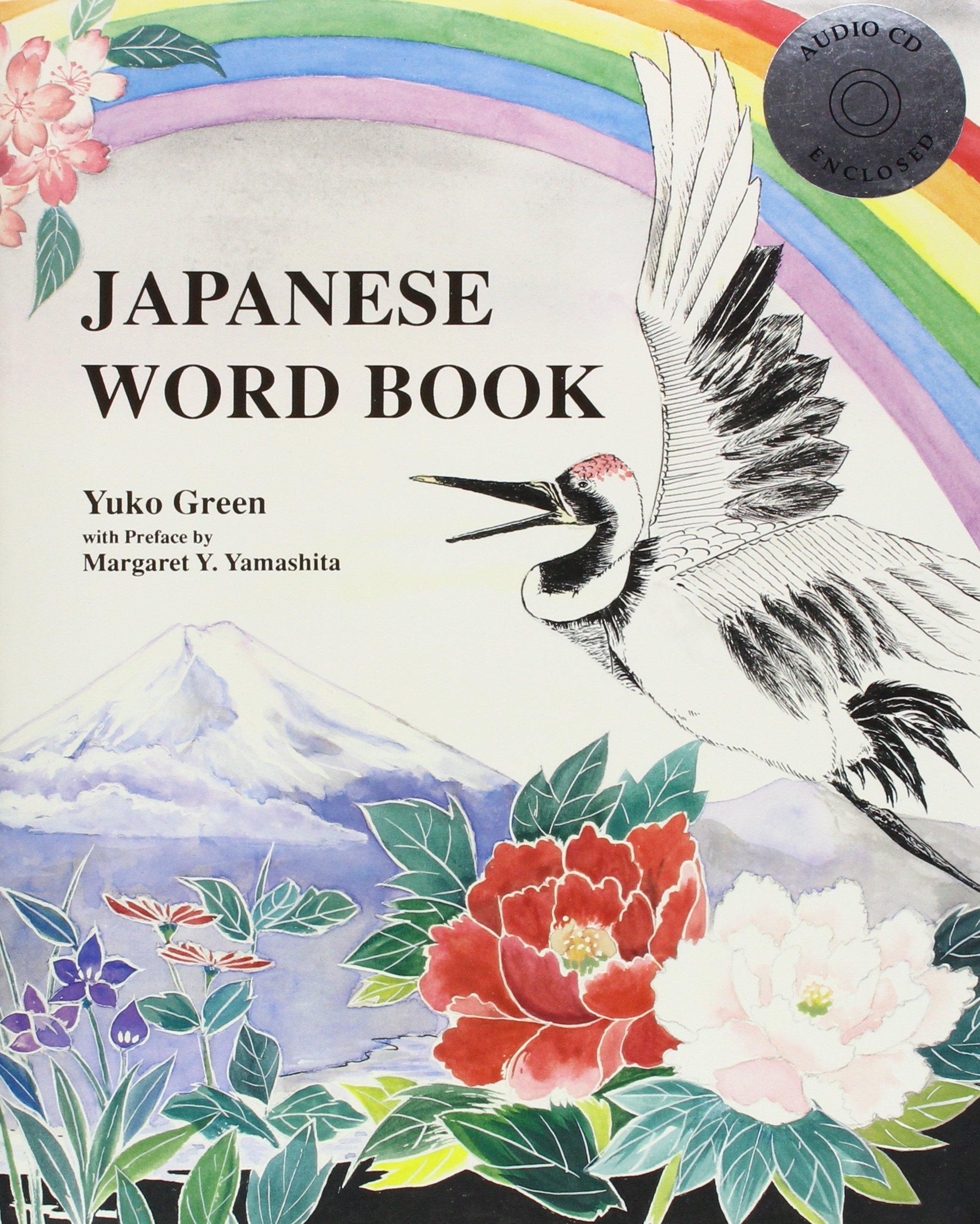Japanese Word Book (Rainbow Book Series)