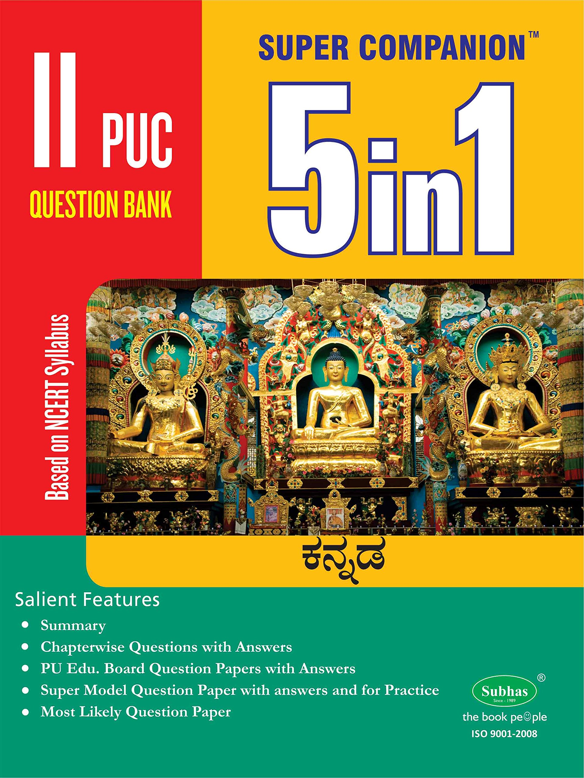 Buy 5 In One 2nd Puc Kannada Book Online at Low Prices in India | 5 In One  2nd Puc Kannada Reviews & Ratings - Amazon.in