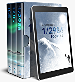 1/2986 Climate Change Thriller Series: Books 1-3