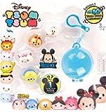 Kanaï Kids - KK5804 - Pack de 5 Tsum Tsum  + Porte Cle - Disney -  Modèle Aléatoire  - Multicolore
