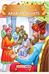 Arabian Nights (Illustrated) Kindle Edition