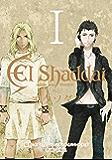 El Shaddai 外伝 エクソダス 1巻 (デジタル版Gファンタジーコミックス)