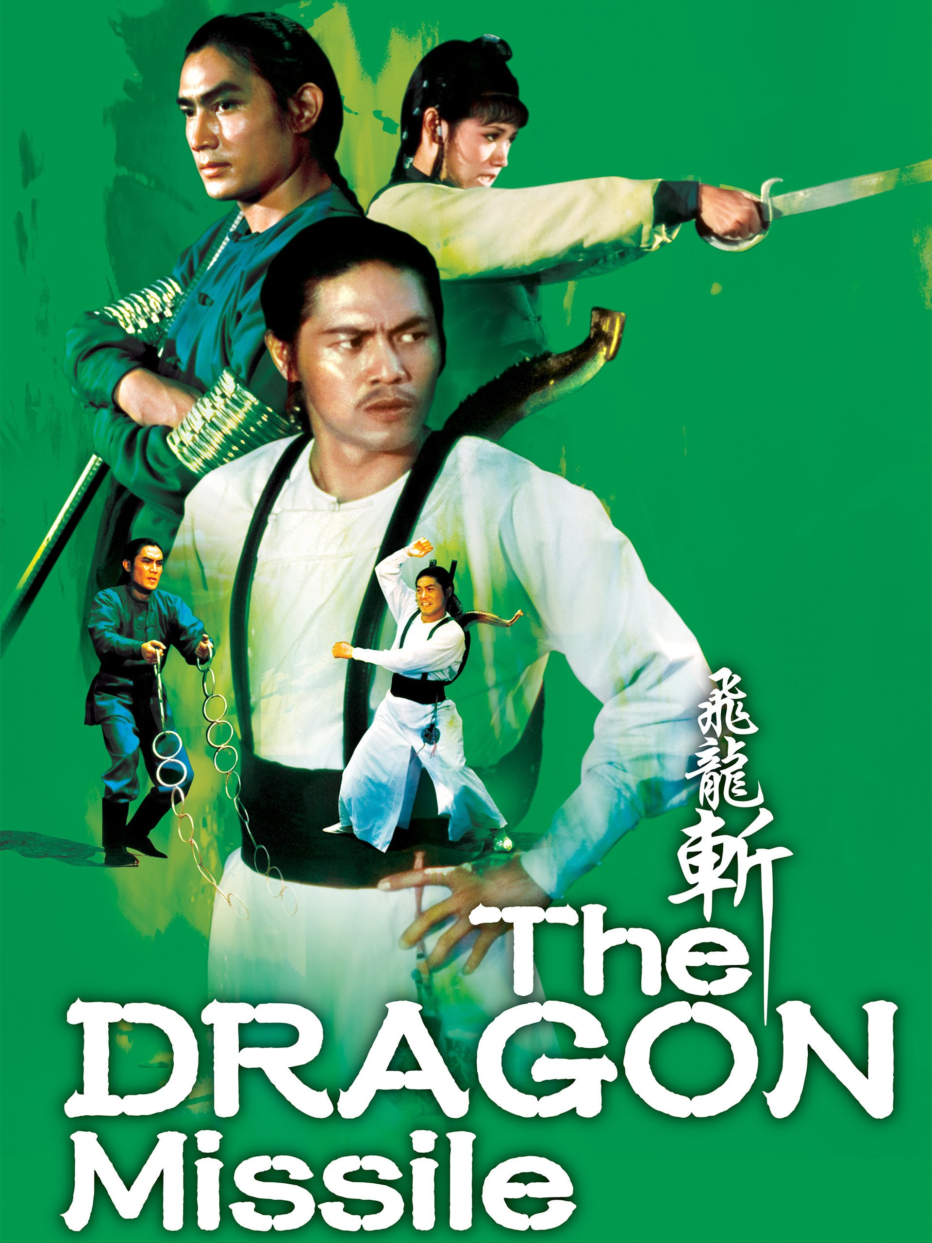 The Dragon Missile on Amazon Prime Video UK