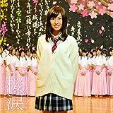 桜涙 with 松山女子高書道ガールズ(DVD付)